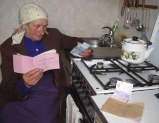 У украинцев массово отбирают субсидии, а киевляне отказываются платить за тепло целыми домами