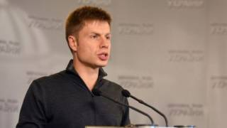 В Одессе похитили нардепа Гончаренко
