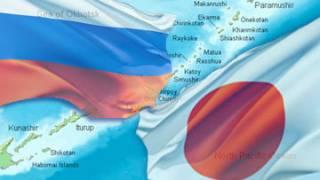 Россия хочет «защитить» Курилы, разместив там дивизию своих войск. В Японии слегка напряглись