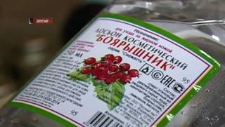 В Киеве и области изъяли крупную партию российского «Боярышника»