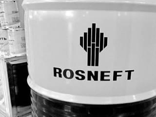 Куда исчезли деньги за «Роснефть»?