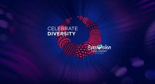 На «Евровидении-2017» Украину будет представлять рок-группа O.Torvald