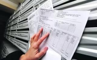 С 1 марта в Украине ожидается рост тарифов на электроэнергию, а потом, возможно, и на все остальное