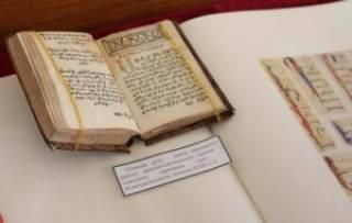 Средневековые сокровища армянской культуры представлены в Киеве