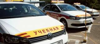 В Украине вводят новые экзаменационные билеты для сдачи на водительские права