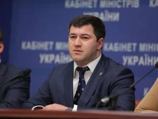 Насирова отстранили от дел. Уже даже подобрали замену