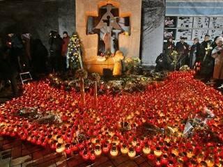 Португалия признала Голодомор геноцидом украинского народа
