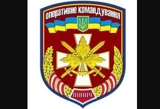 Оперативное командование заступилось за военнослужащего, ранившего в Житомире двоих человек