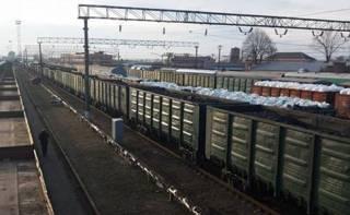 Участники блокады организовали новый редут – в Сумской области. И назвали его в честь германского канцлера