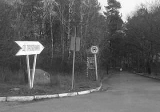 Киевские хроники: фоторепортаж из Дарницкого концлагеря