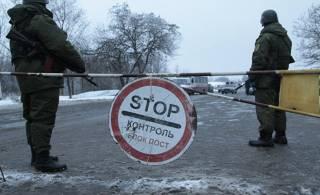 «Народные депутаты, б..., вы разжигаете войну». Жители Конотопа требуют прекратить блокаду