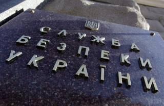 СБУ: Спецслужбы РФ готовят серию терактов на своей территории, чтобы потом обвинить в них Украину