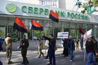 В чем виноват Сбербанк России…