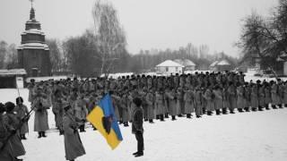 По случаю 100-летия Украинской революции готовится к выходу комикс и детская настольная игра
