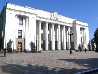 Парубий требует от парламента законопроект о языке, а Вилкул демонстративно выступает на русском