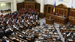 Украина ратифицировала соглашение о ЗСТ с Канадой
