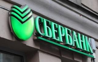 «Сбербанк» подал заявление в полицию из-за частых нападений на отделения и банкоматы. Лавров надеется, что «дочек» российских банков в Украине защитят