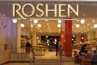 Глава ОУН призывает устраивать поджоги магазинов Roshen