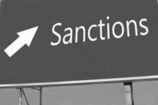 Антикремлёвские санкции: куда дует ветер?