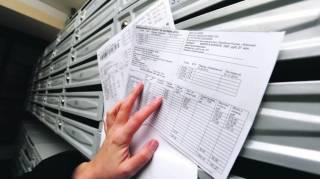 Киевляне получают завышенные платежки за отопление из-за должников и махинаций поставщиков