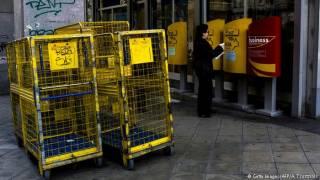 На почте в Афинах обнаружены восемь посылок с чем-то похожим на бомбу. Все адресованы чиновникам ЕС