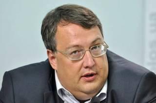 Геращенко: Тот, кто начал перестрелку в Княжичах, выжил и должен быть наказан