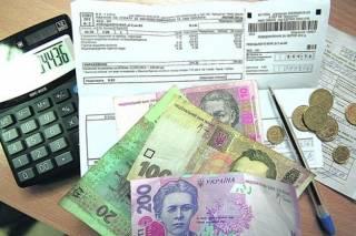 Украинцы массово утрачивают право на получение субсидии