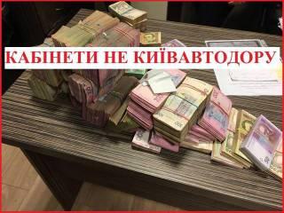 Сотрудники СБУ показали «улов» при обысках в «Киевавтодоре». В самой корпорации говорят, что все это фейк