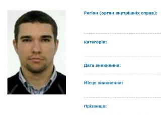 Геращенко утверждает, что убийца Вороненкова служил в Нацгвардии. Российские СМИ назвали его имя