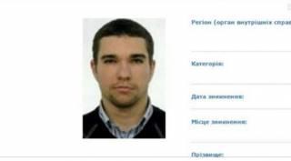 Опубликованы фото киллера Вороненкова из зоны АТО