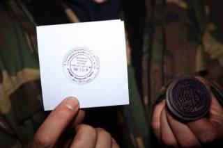 В Украине отменили мокрые печати. Эксперты прогнозируют начало бардака