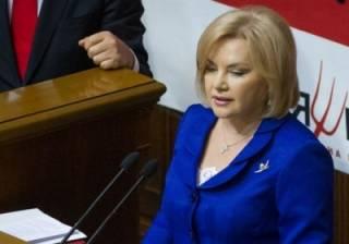 Билозир задекларировала почти 2 миллиона гривен дохода и более 11 миллионов в ликвидируемом банке