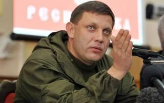 Главарь «ДНР» предлагает закрыть въезд в «республику» Януковичу, Азарову и другим деятелям. Экс-премьер говорит, что и не собирался туда ехать