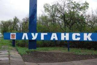В оккупированный Луганск прибыл то ли Песков, то ли Сурков. Поговаривают, будут менять главарей «ЛНР»