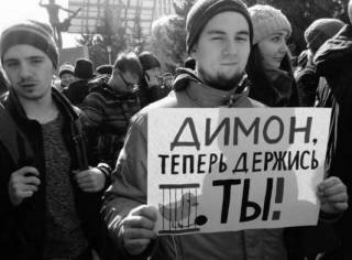 Возможна ли в России революция: прогнозы экспертов