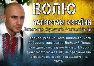 Пособником киллера Вороненкова оказался ранее судимый боец «Донбасса», за которого не раз заступался Семенченко
