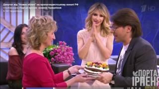 Мать Светланы Лободы сложила депутатский мандат из-за участия в ток-шоу на российском пропагандистском канале