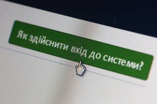 Е-декларации – еще один грандиозный обман власти