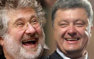 Поговаривают, что Порошенко и Коломойский получат от России компенсацию за утраченный Крым