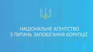У «УКРОПа» конфискуют почти полмиллиона гривен за нарушения правил взносов. «Батькивщине» приготовиться?