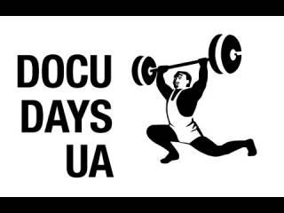 5 фильмов Docudays UA 2017, которые стоит посмотреть