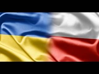 Волынская резня: возможно ли примирение Польши и Украины?