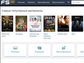 Популярный пиратский кинотеатр FS возобновил работу на новом домене