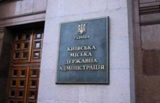 Заместители Кличко декларируют шикарные особняки, дорогие автомобили и удивительным образом выросшие зарплаты