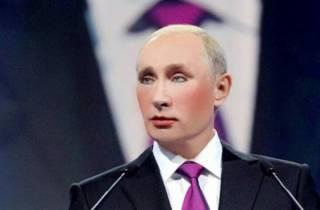 Российское правительство официально признало фотографии накрашенного Путина экстремизмом