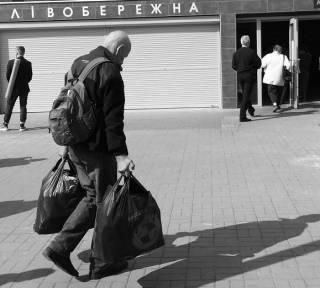 Киевские хроники: как пройти на Евровидение. Фоторепортаж + видео