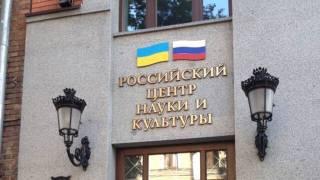 Активисты сорвали «тотальный диктант» по русскому языку в Киеве