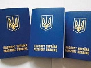 СБУ опять частично заблокировала выдачу украинцам биометрических загранпаспортов