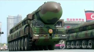 В КНДР впервые на параде показали межконтинентальную баллистическую ракету нового типа