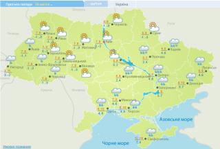 В Украину вторгся арктический воздух. Синоптики сделали серьезное предупреждение